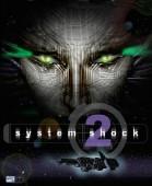 System Shock 2 Deutsche  Texte, Menüs, Videos, Stimmen / Sprachausgabe Cover