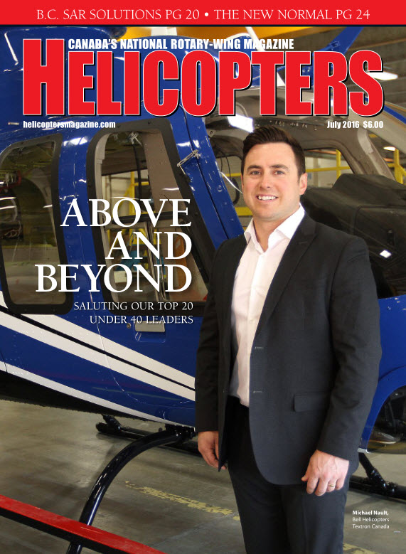 : Helicopters - July 2016