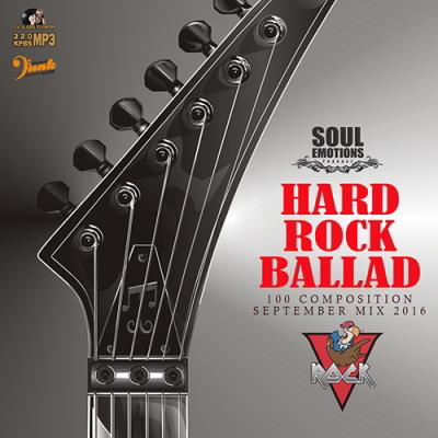 Hard Rock Ballad: Soul Emotions (2016)