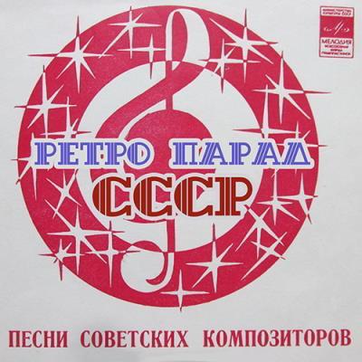 ����� ����� ���� (1940-1950)
