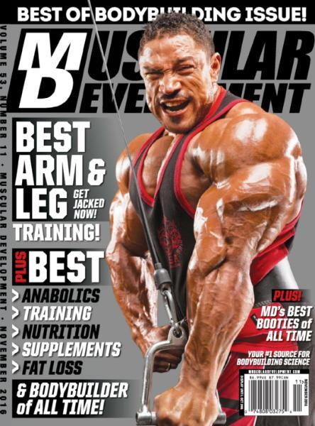 : Muscular Development - November 2016