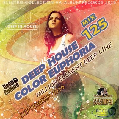 Color Eupphoria: Deep House Party (2016)
