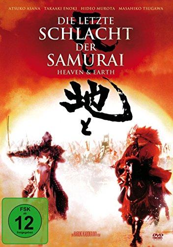 : Die letzte Schlacht der Samurai German 1990 ac3 DVDRiP x264 SAViOUR