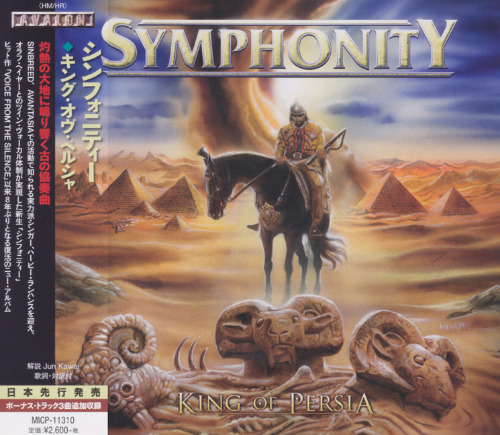Symphonity - KKing Of Persia (Japanese Edition) (2016)