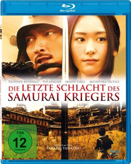 : Die letzte Schlacht des Samurai Kriegers 2009 German 720p BluRay x264 CONTRiBUTiON