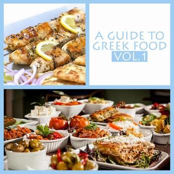 A Guide to Greek Food, Vol. 1  2016  Various Artists  Tduts9lt