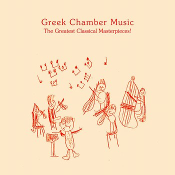 Greek Chamber Music The Greatest Classical Masterpieces!  2016  Various Artists Y9itcdh5
