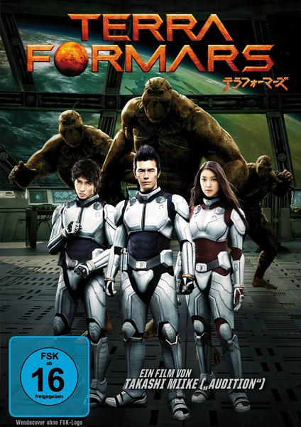 : Terra Formars 2016 German BDRip ac3 XViD CiNEDOME