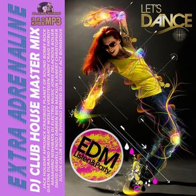 DJ Club House Master Mix Vol.2 (2016)