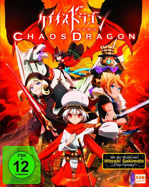 : Chaos Dragon Vol 2 German 2015 ANiME dl 720p BluRay x264 stars