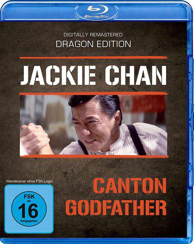 : Jackie Chan Canton Godfather 1989 complete bluray iND