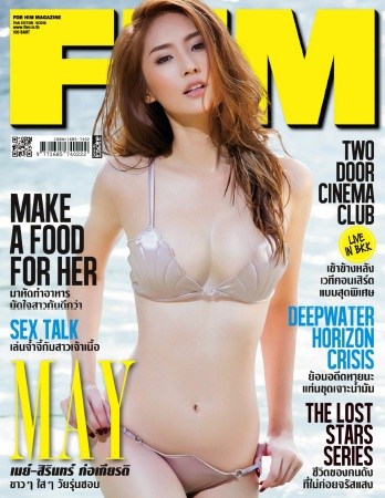 : Fhm Thailand - September 2016