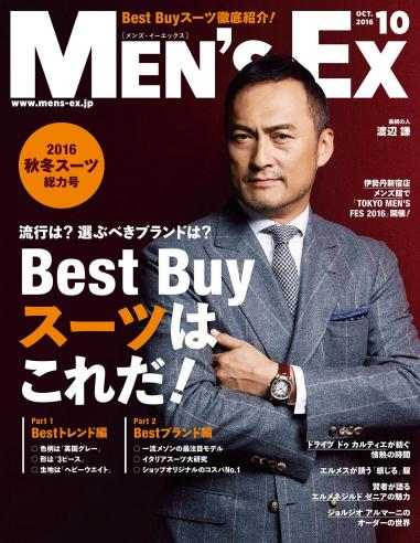 : Men Ex Japan - October 2016