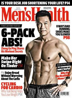: Men and Health Singapore - November 2016
