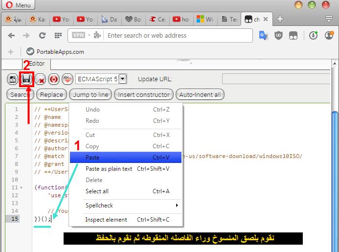 تحميل جميع منتجات مايكروسفت موقعها الرسمي بدون برامج بوابة 2016 qj4sgo38.png