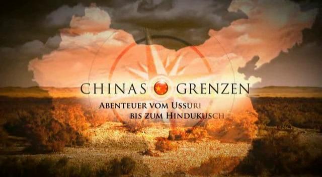 : Chinas Grenzen Complete german doku 720p WebHD x264 iQ