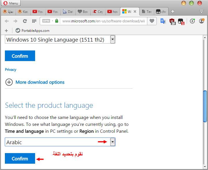 تحميل جميع منتجات مايكروسفت موقعها الرسمي بدون برامج بوابة 2016 tgk47b4l.png