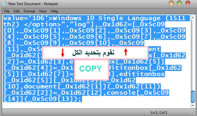 تحميل جميع منتجات مايكروسفت موقعها الرسمي بدون برامج بوابة 2016 tr9exbb3.png
