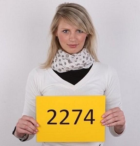Casting Klara - 2274