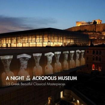 A Night at the Acropolis Museum  2016  Various Artists  Ezoz7esg