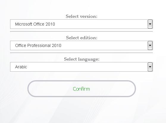 تحميل جميع منتجات مايكروسفت موقعها الرسمي بدون برامج بوابة 2016 bur2jxxb.png