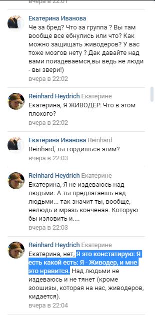 порно русские малолетки анал