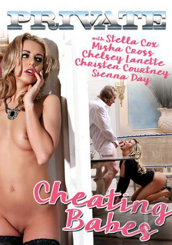 Cheating Babes Cover