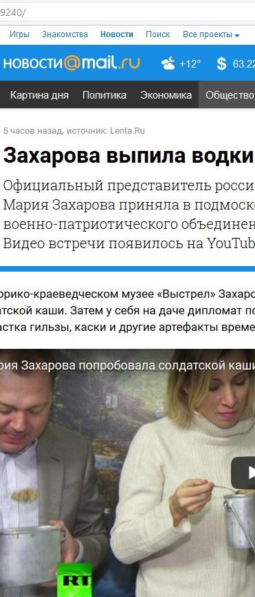 Представитель Минфина США направляется в Европу для переговоров о сохранении санкций против России - Цензор.НЕТ 8980