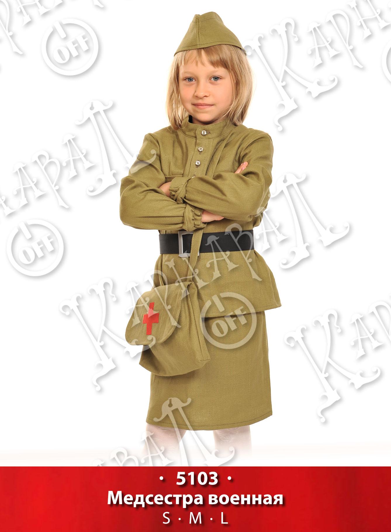 Военная форма детям фото