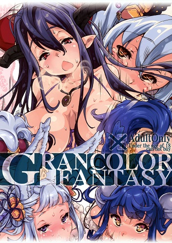 GRANCOLOR FANTASY (Eng,Color)