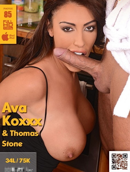 Ava Koxxx - Bananas Are Not Enough