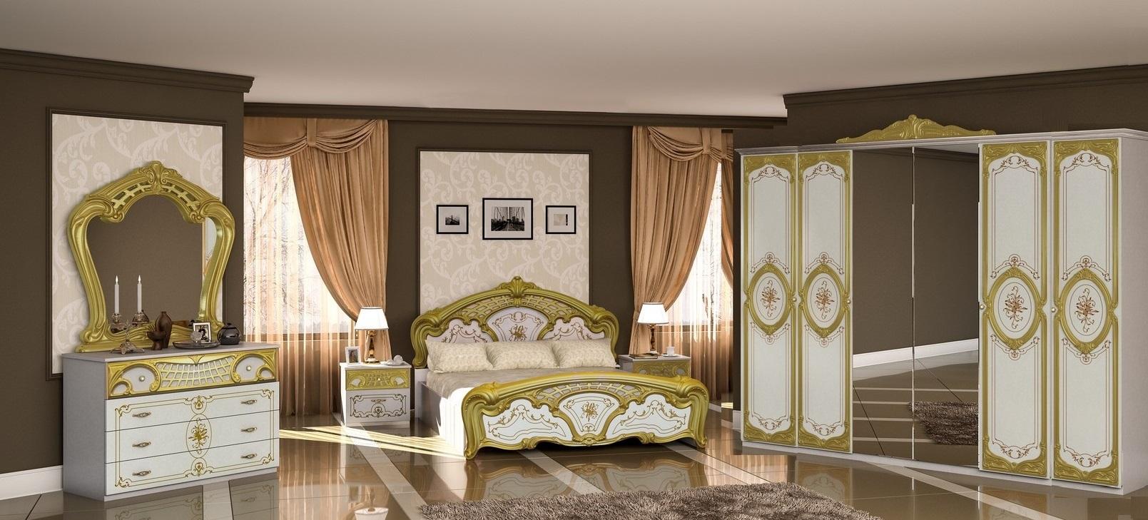 musterring yukon. Black Bedroom Furniture Sets. Home Design Ideas