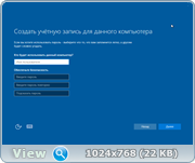 Windows 10 Enterprise 2016 LTSB 14393 Version 1607 by Andreyonohov (x86-x64) (2016) {Rus}