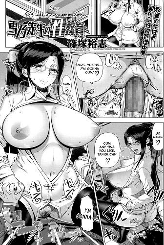 Yukino Sensei No Seikyouiku (English)