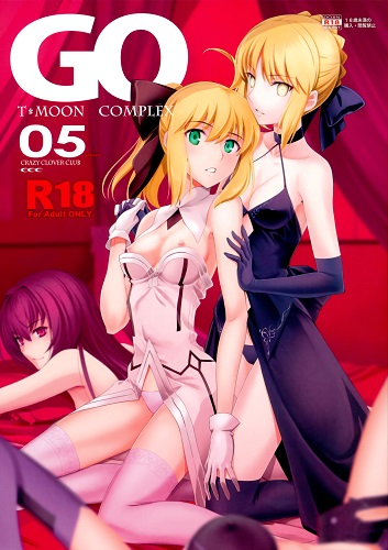 T Moon Complex Go 05 (English)