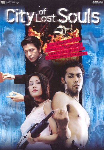The.City.of.Lost.Souls.DC.German.2000.DVDRiP.x264.iNTERNAL-CiA