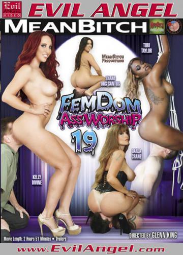 Femdom Ass Worship 19 Cover