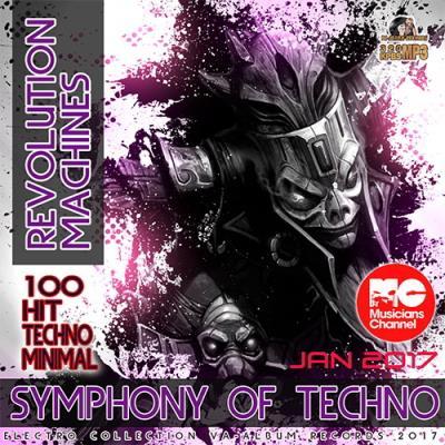 Revolution Mashines: Symphomy Of Techno (2017)