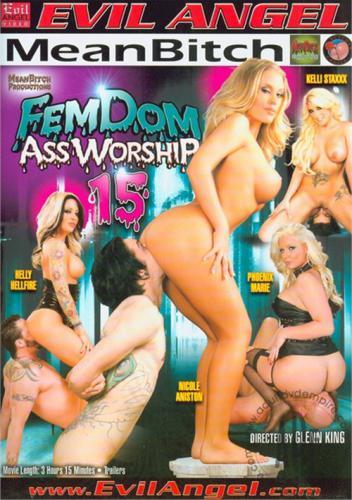 Femdom Ass Worship 15 Cover