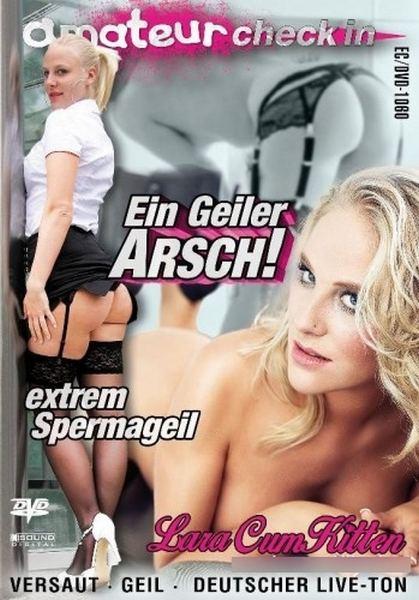 Ein geiler Arsch (2016)