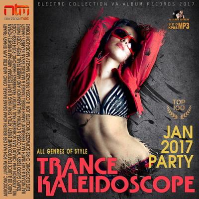 Trance Kaleidoscope (2017)