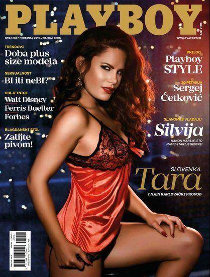 Playboy Croacia December 2016 Cover