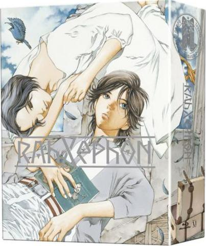 RahXephon.S01.COMPLETE.GERMAN.5.1.DUBBED.DL.AC3.1080p.ANiME.BDRiP.x264-TvR