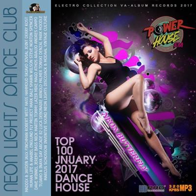 Neon Lights Dance Club (2017)