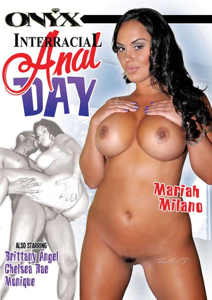 Interracial Anal Day (2016) Cover