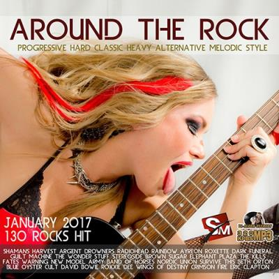 Around The Rock (2017)