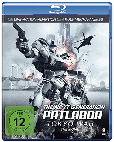 The.Next.Generation.Patlabor.Tokyo.War.2015.DUAL.COMPLETE.BLURAY-GMB
