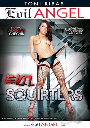 Evil Squirters Cover
