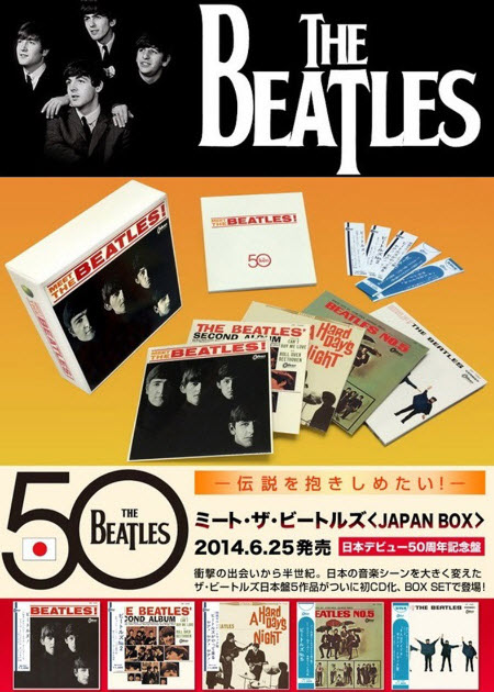 The Beatles Meet The Beatles 5CD Japanese Box Set 2014