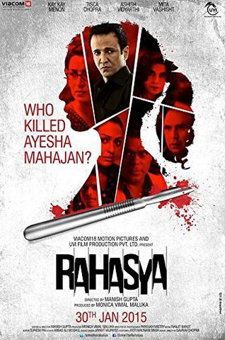 Rahasya.2015.German.HDTVRip.x264-BRUiNS